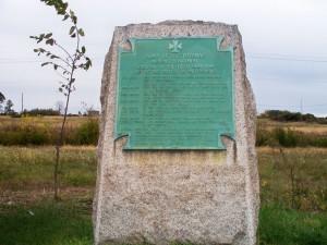 Camp Letterman marker