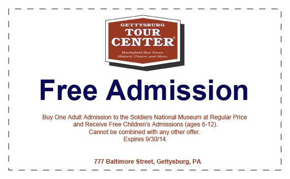 sept-free-admission