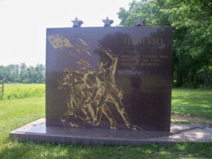 Tennessee State Memorial