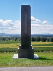 Georgia State Memorial